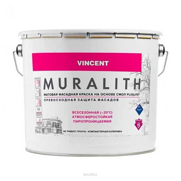 Краска плиолитовая всесезонная Винсент Муралит Ф1, база А (9 л)